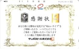 BOISSON - BIERE - BEER - ALIMENTATION - PUB - PUBLICITE - Télécarte Japon - Alimentation