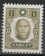 China 1941. Scott #456 (M) Dr Sun Yat-sen - 1912-1949 Republic
