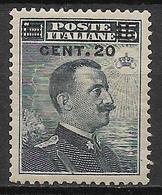 Italy - Italia -1916 Mi. Nr. 124 - Ungebraucht