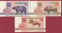 Belarus 3 Billets ---UNC - Belarus