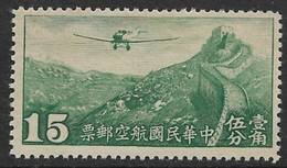 Republic Of China 1932. Scott #C11 (M) Junkers F-13 Over Great Wall - 1945-... Republic Of China