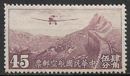 Republic Of China 1932. Scott #C14 (M) Junkers F-13 Over Great Wall - 1945-... Republic Of China