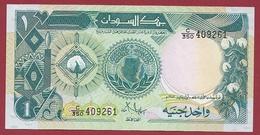 Soudan Du Sud 1 Pound  1985 ---UNC - South Sudan