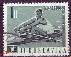 ROWING-1 D-BLED 66-WORLD CHAMPIONSHIP - ERROR - YUGOSLAVIA - 1966 - Aviron