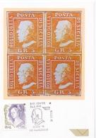BARI ANNIVERSARY FRANCOBOLLO DI SICILIA 1999  POST CARD  (GENN201400) - Giornata Del Francobollo