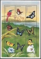 ANTIGUA BARBUDA 1997  BUTTERFLIES - Mariposas