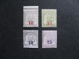 B). TUNISIE: TB Série  N° 42 Au N° 45, Neufs XX. - Tunisie (1888-1955)