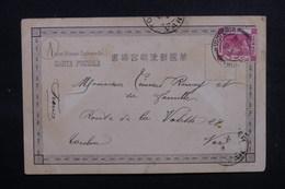 HONG KONG - Affranchissement Plaisant De Hong Kong Sur Carte Postale En 1903 Pour La France - L 51700 - Hong Kong (...-1997)