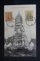 SIAM - Affranchissement Plaisant De Bangkok Sur Carte Postale En 1921 - L 51701 - Siam