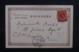 HONG KONG - Affranchissement Plaisant Sur Carte Postale En 1905 Pour La France - L 51702 - Hong Kong (...-1997)