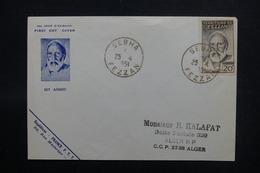 FEZZAN - Enveloppe 1er Jour De Sebha Pour Alger En 1951 - L 51709 - Lettres & Documents