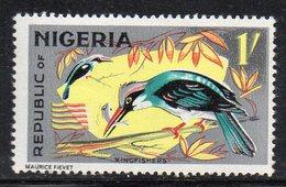 APR2277 - NIGERIA 1965, Yvert N. 185  ***  MNH  (2380A) . - Nigeria (1961-...)