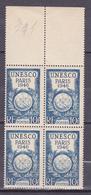 N° 771 Conférence Générale De L'U.N.E.S.C.O. à Paris: Bloc De 4 Timbres Neuf Impeccable - Unused Stamps