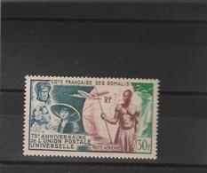 CÔTE DES SOMALIS Yvert PA 23 ** 75 ème Anniversaire UPU  Neuf Sans Charnière - Neufs