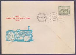 PAKISTAN 1979 FDC - Tractor Series Definitive 20 Paisa Stamp On First Day Cover - Pakistán