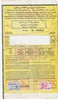 Maroc. Timbre Fiscal De Quittance 20 Dirhams + Timbre Comité De Prévention Routière 10 Dh Sur Contrat D'Assurance. 1998. - Maroc (1956-...)