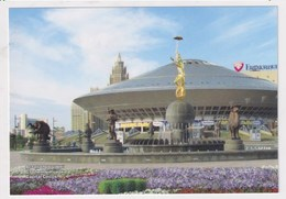 KAZAKHSTAN  - AK 372215 Astana (?) -  Capital Circus - Kasachstan