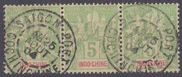INDOCINA, COLONIA FRANCESE - Tre Yvert 6 Usati, Uniti Fra Loro. - Indochina (1889-1945)