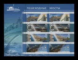 Russia 2011 Mih. 1733/36 Pedestrian Bridges (M/S) MNH ** - Unused Stamps