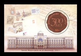 Russia 2011 Mih. 1770 (Bl.154) Moscow General Post Office MNH ** - Unused Stamps
