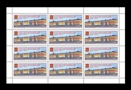 Russia 2011 Mih. 1772 Constitutional Court Of Russia (M/S) MNH ** - Unused Stamps