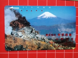 JAPAN - T-30,  PHONECARD MAGNETIC NTT - NATURE, LANDSCAPE, PAYSAGE JAPON - Japon