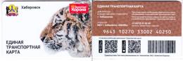 Transport  Card  Russia.Khabarovsk 2018 - Russia