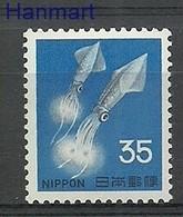 Japan 1966 Mi 934 MNH ( LZS9 JPN934 ) - Meereswelt
