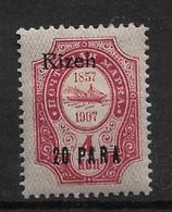 "Russia 1910 Levant, ""Rizeh"" 20 Para, Scott # 193,VF MNH** (OLG-1) - Turkish Empire"