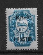 "Russia 1910 Levant, ""Rizeh"" 1 Pi, Scott # 194,VF MNH** (OLG-1) - Turkish Empire"