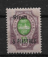 "Russia 1910 Levant, ""Rizeh"" 5 Pi, Scott # 195,VF MLH* (OLG-1) - Turkish Empire"
