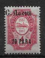 """Russia 1909 Levant, """"C. Афон"""" 20 Para, Scott # 113,VF MLH*, (OLG-1) - Turkish Empire"""