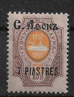 """Russia 1909 Levant, """"C. Афон"""" 7 Pi, Scott # 116,VF MLH*, (OLG-1) - Turkish Empire"""
