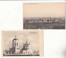 CPA Russie  - 2 Cartes Je Pense De Moscou    :  Achat Immédiat - (cd025 ) - Russia
