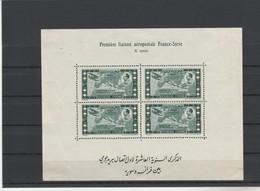 Syrie Yvert Bloc 1 - 10 Ans  Liaison Postale France Syrie Voir Description - Autres