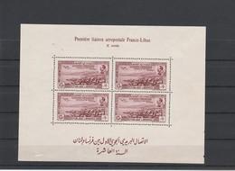 Liban Yvert Bloc 1 - 10 Ans  Liaison Postale France Liban Voir Description - Grand Liban (1924-1945)