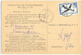 N° 755 A ORDRE DE RÉEXPÉDITION TEMPORAIRE - AVION CARAVELLE 5 F. YT 40 - TàD ST AYGULF - VAR – 27-11-1965 - Documents Of Postal Services