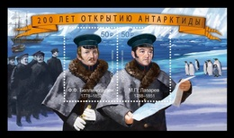 Russia 2020 Mih. 2813/14 (Bl.293) Discovery Of Antarctica. Ships. Penguins (joint Issue Russia-Estonia) MNH ** - Unused Stamps