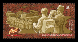 Russia 2020 Mih. 2815 World War II. Way To The Victory. Vistula-Oder Offensive MNH ** - Unused Stamps