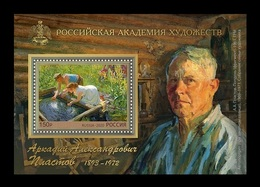 Russia 2020 Mih. 2816 (Bl.294) Painting. Arkady Plastov MNH ** - Unused Stamps