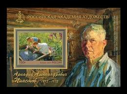 Russia 2020 Mih. 2817 (Bl.295) Painting. Arkady Plastov (self-adhesive) MNH ** - Unused Stamps