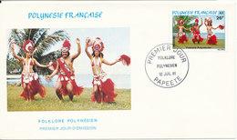 FRENCH POLYNESIA FDC 10-7-1981 Folklore Polynesien With Cachet - FDC