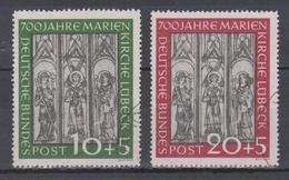 Deutschland 1951. Marienkirche Kpl. 2 Werte. Mi 139-40 Gestempelt, Zartes Randstempelfragment - [7] République Fédérale
