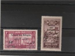Liban Yvert  66 + 73 ** Sans Charnière  - Surcharge Secours Aux Réfugiés - Grand Liban (1924-1945)