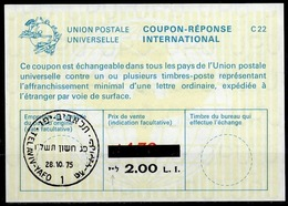 ISRAEL La22J Bale 041 2.00 L.I. / 1.70 L.I. Int. Reply Coupon Reponse Antwortschein IAS IRC O TEL AVIV 28.10.75 FD! - Briefe U. Dokumente
