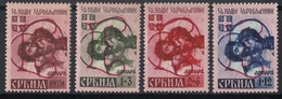 Germany,Occupation Of Serbia,For Our Prisoners 1941.,spikes Up-firesteels On The Right,MNH - Besetzungen 1938-45