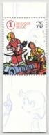 Belgium 2020 MNH, Comics Spike And Suzy By Vandersteen, Treasure Of Beersel, Suske And Wiske, Archery Canon - Tiro Al Arco