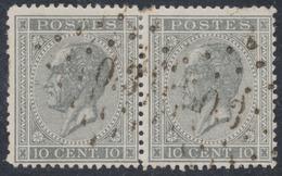 """émission 1865 - N°17 En Paire Obl Ambulant Pt O.3 """"Gand - Mouscron"""" - 1865-1866 Linksprofil"""