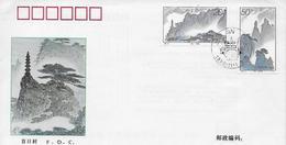 MONTS SANQUING - 1949 - ... Volksrepubliek