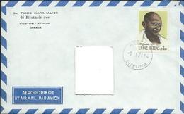 1971 Greece Air Mail Letter Via Yugoslavia -  1970 Mahatma Ghandi - Grèce